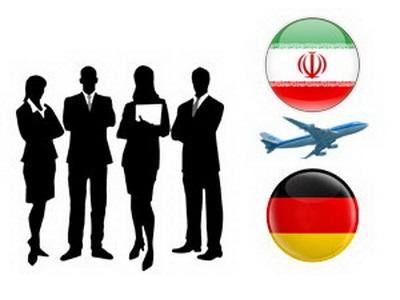 استخدام آلمان