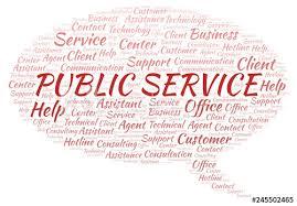 خدمات عمومی_کار و کایابی درآمان
